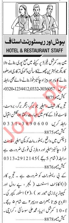 Jang Sunday Classified Ads 21st Feb 2021 for Hotel Staff