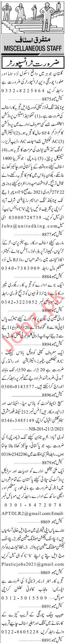 Jang Sunday Classified Ads 21st Feb 2021 for Management