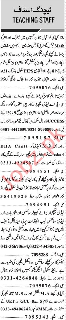 Jang Sunday Classified Ads 21st Feb 2021 for Teaching Staff