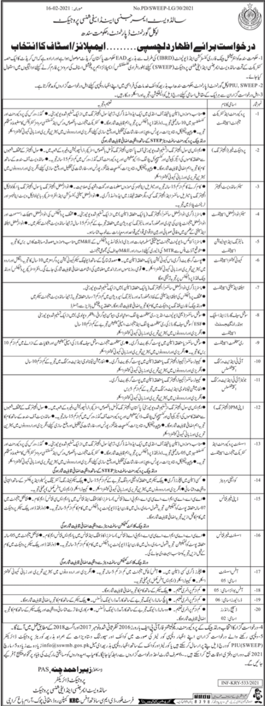 Solid Waste Emergency and Efficiency Project Jobs 2021