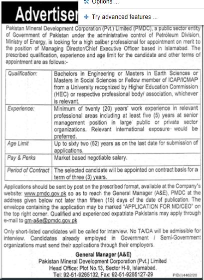 Pakistan Mineral Development Corporation PMDC Job 2021