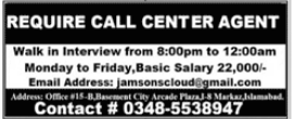 Call Center Agents Jobs 2021 in Islamabad