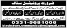 Sales Agent & Teaching Staff Jobs 2021 in Rawalpindi