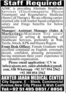 Akhter Jahan Medical Center Job 2021 in Wah Cantt