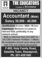 Accountant Job 2021 in Rawalpindi