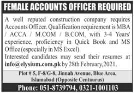 Accounts Officer Job 2021 in Islamabad
