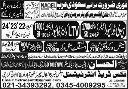 Naqel Express Courier Services Jobs in Riyadh Saudi Arabia