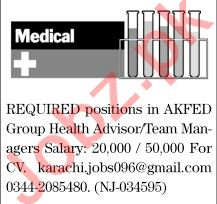 The News Sunday Classified Ads 21st Feb 2021 for Medical