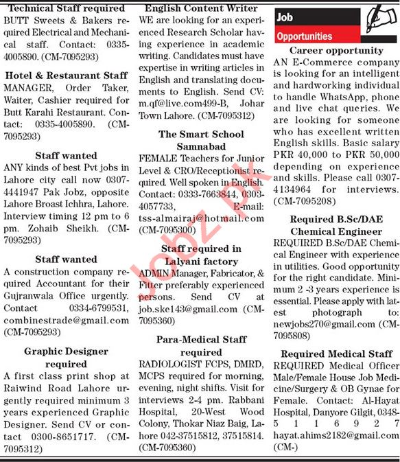 The News Sunday Classified Ads 21st Feb 2021 for Multiple