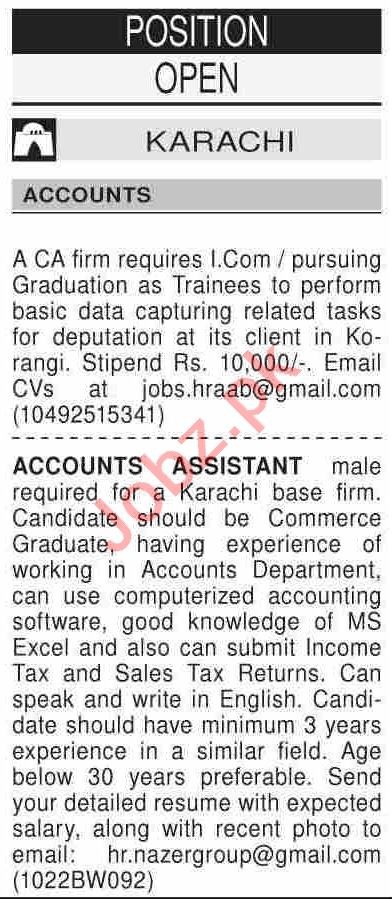 Dawn Sunday Classified Ads 21st Feb 2021 for Accounts Staff