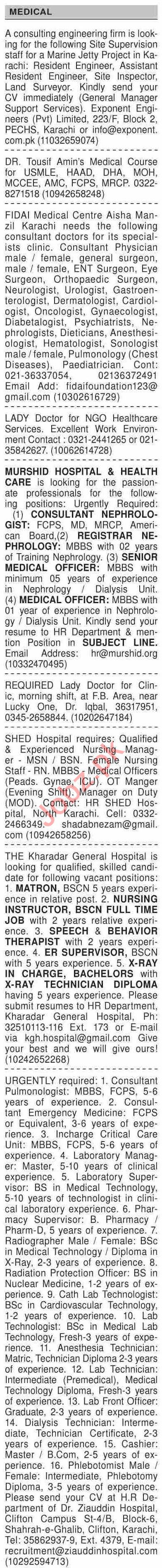 Dawn Sunday Classified Ads 21st Feb 2021 for Medical Staff