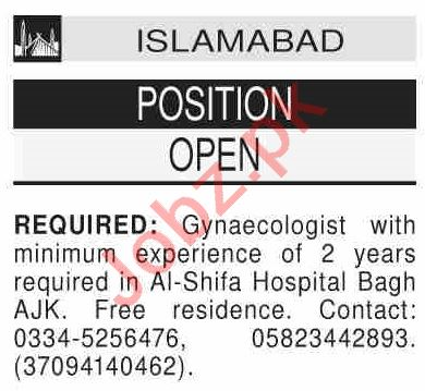 Dawn Sunday Islamabad Classified Ads 21st Feb 2021