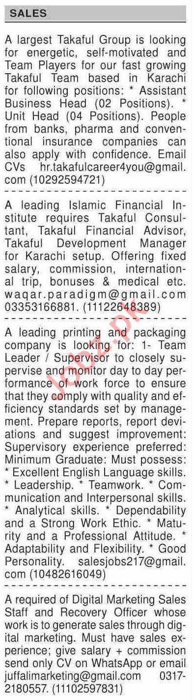 Dawn Sunday Classified Ads 21st Feb 2021 for Sales Staff