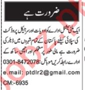 Nawaiwaqt Sunday Multan Classified Ads 21st Feb 2021