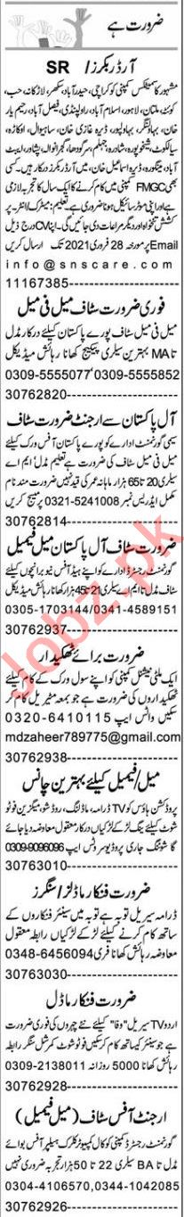 Express Sunday Faisalabad Classified Ads 21st Feb 2021