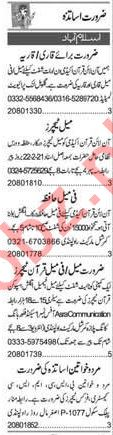 Express Sunday Classified Ads 21st Feb 2021 for Teaching