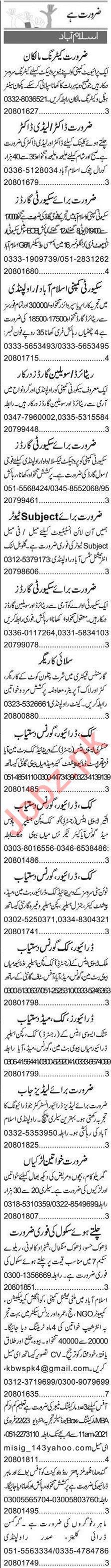Express Sunday Islamabad Classified Ads 21st Feb 2021