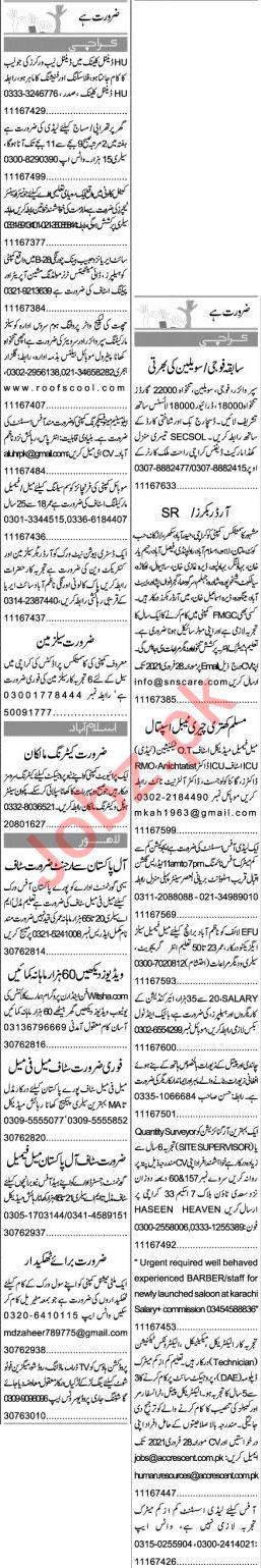 Express Sunday Karachi Classified Ads 21st Feb 2021