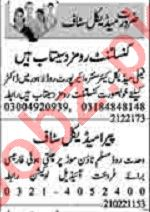 Dunya Sunday Classified Ads 21st Feb 2021 for Medical Staff