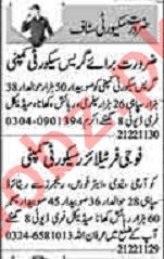 Dunya Sunday Classified Ads 21st Feb 2021 for Security Staff