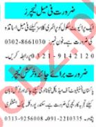 Mashriq Sunday Classified Ads 21st Feb 2021 for Teachers