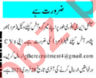 Mashriq Sunday Classified Ads 21st Feb 2021 for General