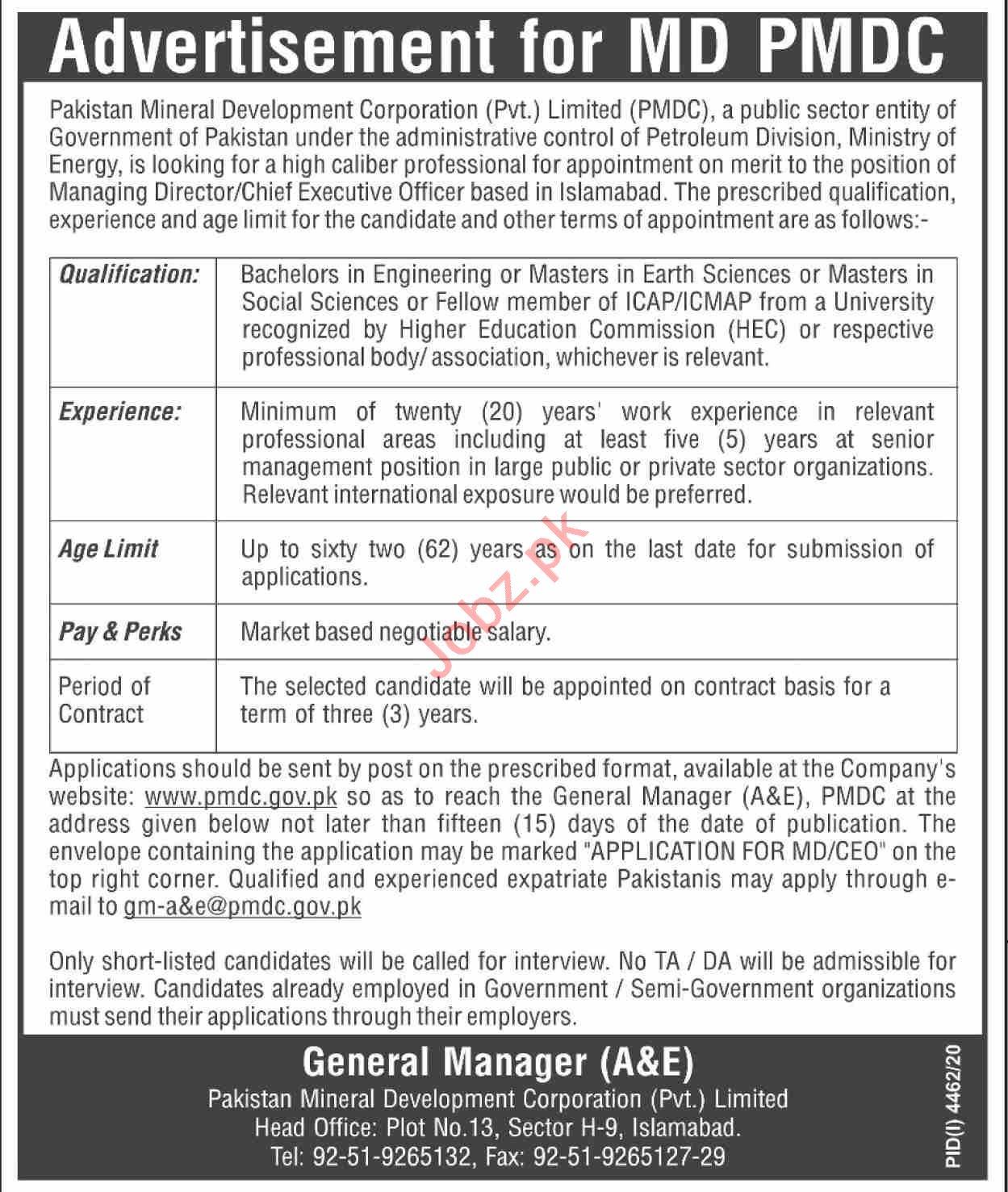 Pakistan Mineral Development Corporation PMDC Jobs 2021