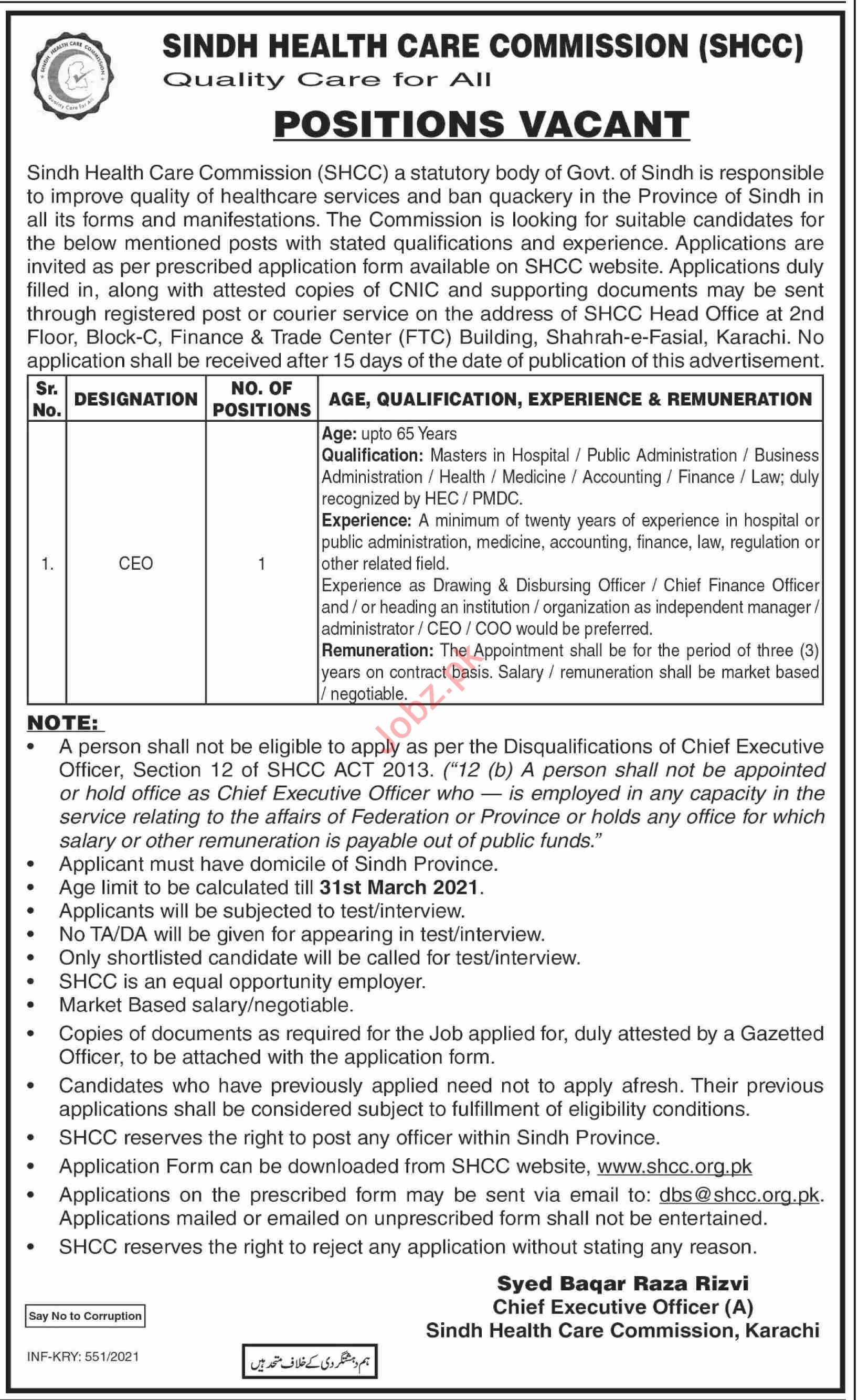 Sindh Health Care Commission SHCC Jobs 2021 for CEO