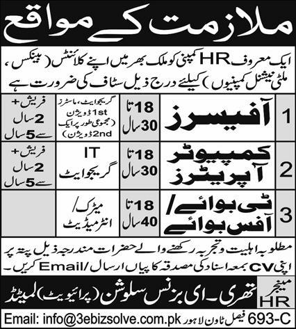 3 E Business Solutions Jobs 2021 in Lahore