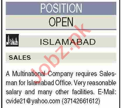 Sales Manager & Sales Officer Jobs 2021 in Islamabad