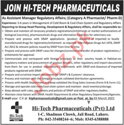 Hi Tech Pharmaceuticals Lahore Jobs 2021 Assistant Manager