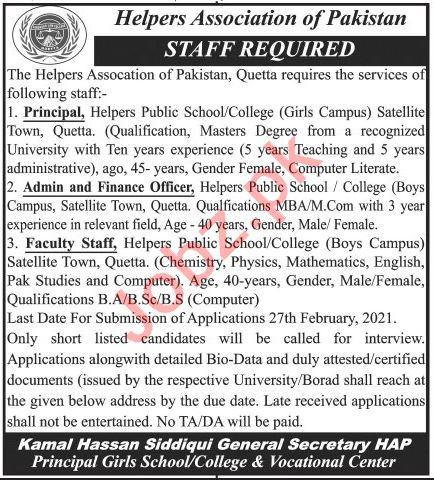 Helpers Association of Pakistan Quetta Jobs 2021 for Teacher