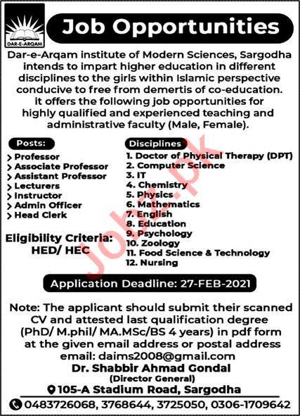 Dar e Arqam Institute of Modern Sciences Sargodha Jobs 2021