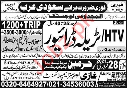 Trailer Driver & Heavy Driver Jobs 2021 in Saudi Arabia
