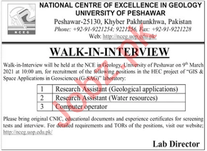 National Centre of Excellence in Geology NCEG Jobs 2021