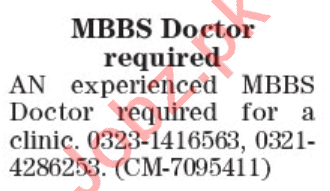 MBBS Doctor & Medical Officer Jobs 2021 in Lahore