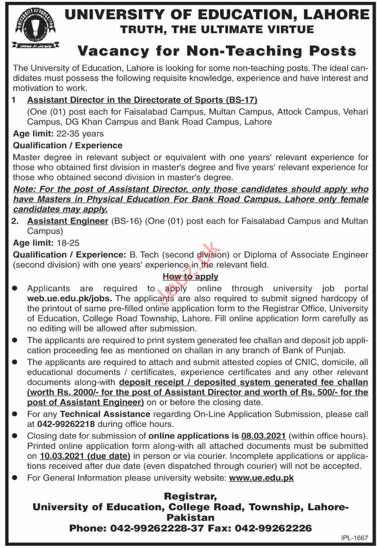 University of Education Lahore Non Teaching Staff Jobs 2021