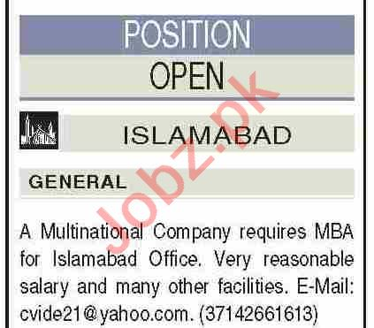 Sales Coordinator & Sales Manager Jobs 2021 in Islamabad