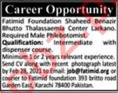 Shaheed Benazir Bhutto Thalassaemia Centre Larkana Jobs 2021