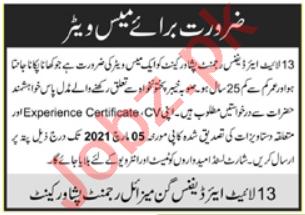 13 Light Air Defence Regiment Peshawar Cantt Jobs 2021