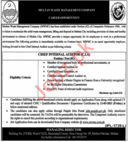 Multan Waste Management Company MWMC Jobs 2021