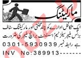 Business Manager & Assistant Branch Manager Jobs 2021
