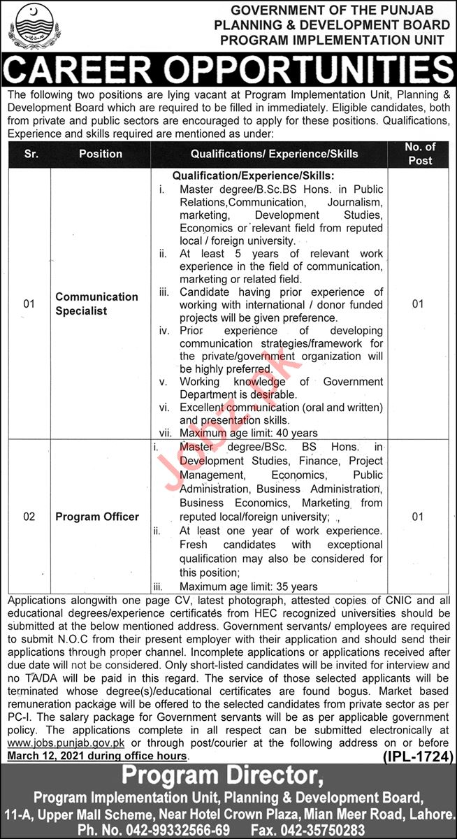 Punjab Planning & Development Board PND Jobs 2021