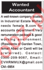 Assistant Accounts Officer & Accountant Jobs 2021 in Multan