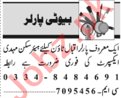 Beauty Parlor Staff Jobs 2021 in Lahore