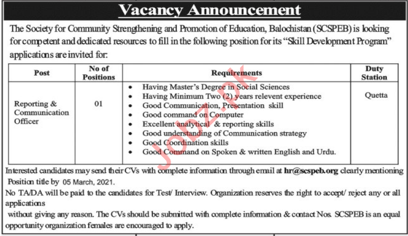 Society for Community Strengthening SCSPEB Quetta Jobs 2021