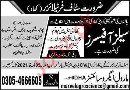 Marvel Agro Sciences Lahore Jobs 2021 for Sales Officers