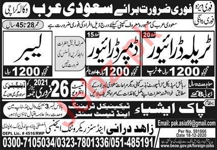 Dumper Driver & Trailer Driver Jobs 2021 in Saudi Arabia