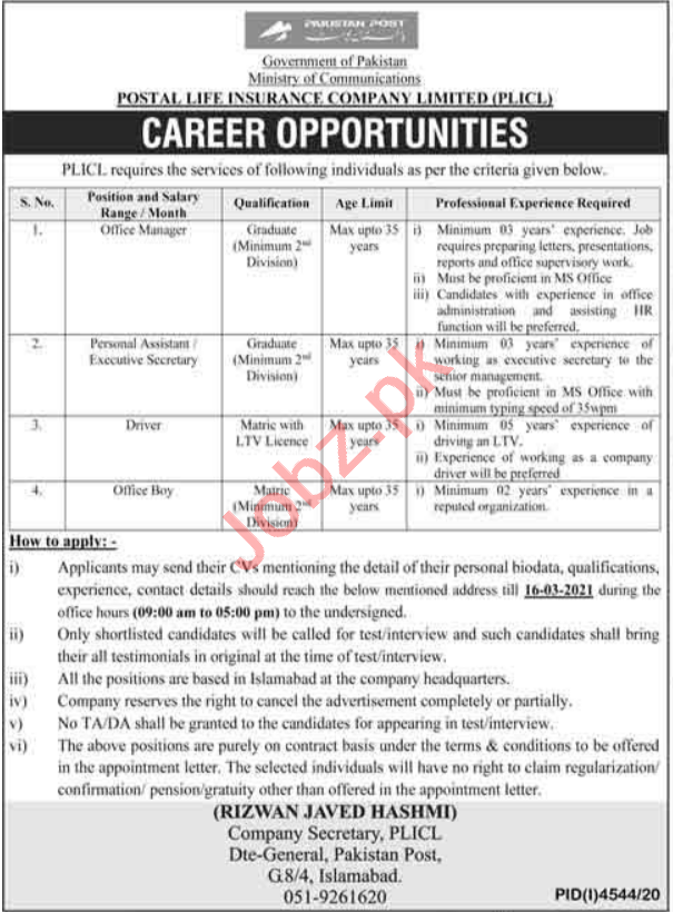 Postal Life Insurance Company Limited PLICL Islamabad Jobs
