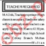 Section Head & Montessori Teacher Jobs 2021 in Multan